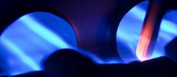Газовое топливо